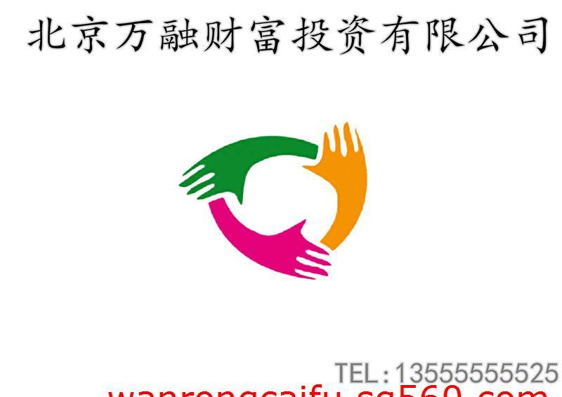 海南省陆生野生动物驯养繁殖