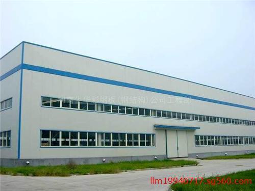 钢结构活动房玻璃房