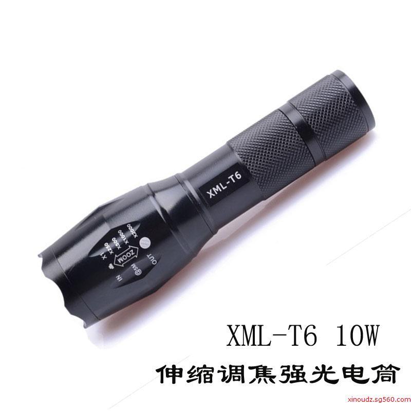 供应t6强光手电筒 led手电筒铝合金伸缩变焦