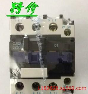 cjx2-12【上海人民】交流接触器系列 断路器 双电源