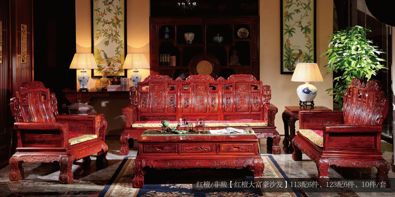 三亚小叶红檀沙发价格 小叶红檀家具厂家图片