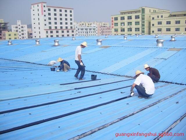 佛山三水铁皮瓦彩钢瓦屋顶屋面防腐防水补漏公司