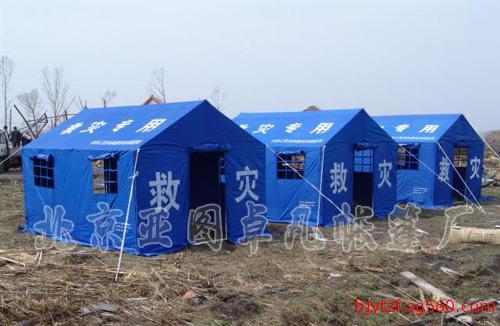 12平米3*4**抢险**救灾专用标准支架帐篷