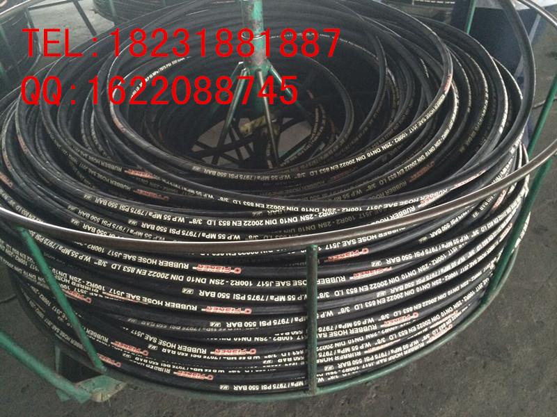 钢丝编织橡胶管