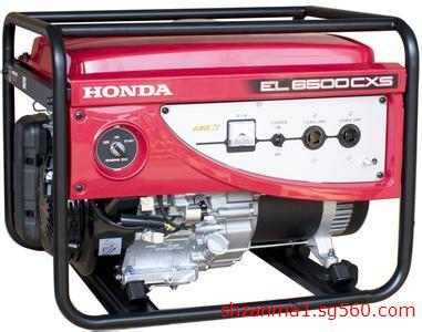 5kw电启动汽油发电机