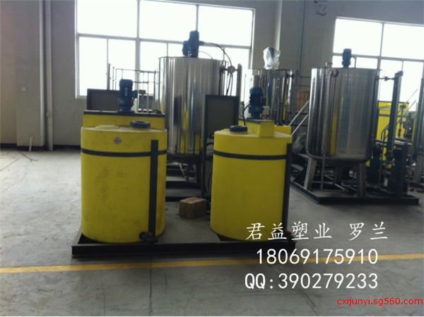 宁波厂家供应可以带搅拌机的塑料桶 圆形加药桶 加药桶厂家 塑料水箱