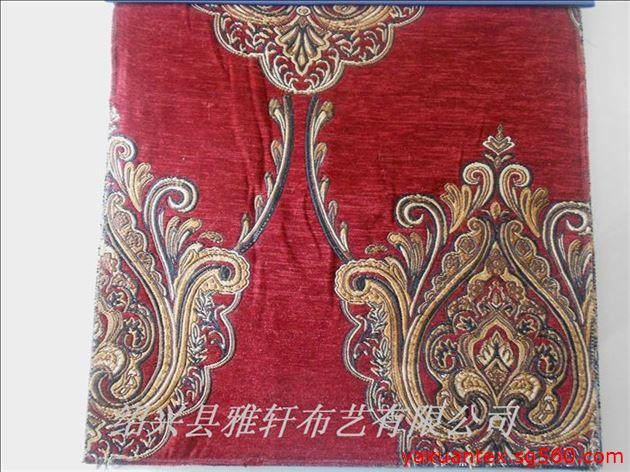 红色雪尼尔窗帘面料欧式提花布加厚窗帘