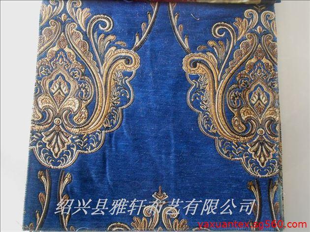 卧室窗帘深蓝色的雪尼尔窗帘面料 加厚窗帘 卧室窗帘深蓝色的雪尼尔窗帘面料 规格2.8米 产地浙江绍兴 第二,自己动手。听得再多也不如自己动手试试窗帘的弹性和手感。窗帘大多是由纤维和织物制成的,弹性自然是重点。你可以用手攥一把窗帘,然后猛地松开,如果面料好,它就会在不出现褶皱的状态下立刻弹开。