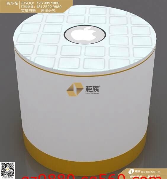 纸箱手工制作洗衣机教程