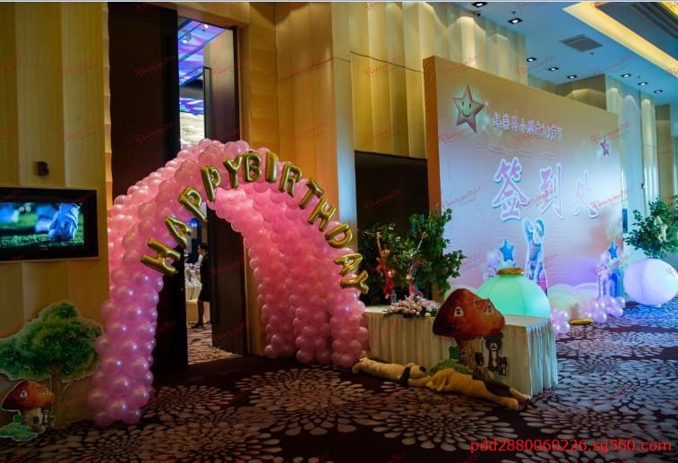 上海生日寿宴布置策划公司图片