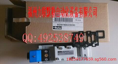 parker派克常规液压气动产品p1v-s120a0800图片