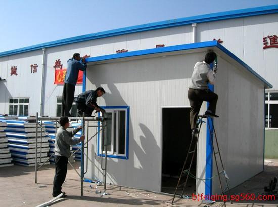 钢结构制作 彩钢房安装 活动房制作 车棚雨棚搭建 北京盛世康达建筑工程有限公司是以彩钢房 彩钢板彩钢厂房 彩钢库房 彩钢厂家、彩钢、楼梯、钢结构加层、钢结构广告牌制作、钢结构雨棚、钢结构楼梯焊接、钢结构厂房搭建、钢结构彩钢房安装、钢结构建筑材料对外贸易的大型服务公司。彩钢板加工制作,彩钢板安装,彩钢板销售贸易。网架工程的设计、制作、网架加工,安装等业务。膜结构的设计、制作、安装、膜结构建材贸易。复合板彩钢房,彩钢板房的设计、制作、安装业务。钢结构以科技为先导,高起点、高标准开发轻钢、重钢结构;以市场为导向