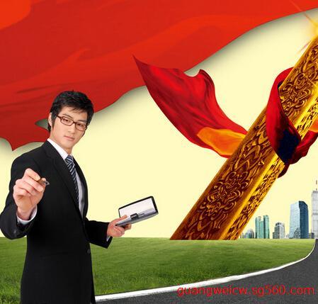 广州进出口权申请的八个步骤