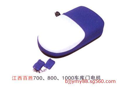霍斯车库门电机foresee北京销售