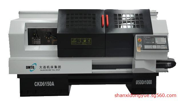 ckd6150数控车床(大连机床厂)