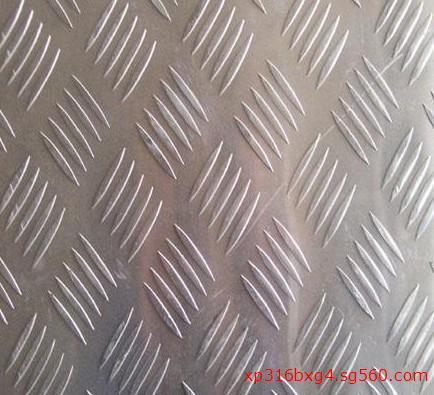 不锈钢花纹板 菱形花纹