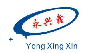 深圳市永兴鑫科技有限公司Logo
