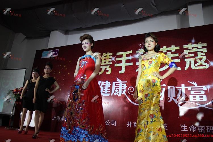 上海服装走秀舞台策划 上海走秀舞台策划公司 上海星东传媒专业从事T台走秀策划、设计、执行、布置搭建于一体的商务服务公司,我们以最合理的价格、最真诚的态度、最优质的服务为客户服务。根据举办目的的不同,一般在演出形式、风格和规模圣女果会有很大区别,通常分为四大类别.
