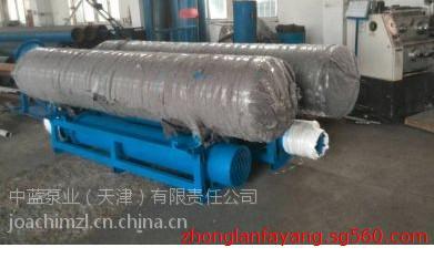 浮筒式潜水泵价格_天津中蓝泵业有限责任公司