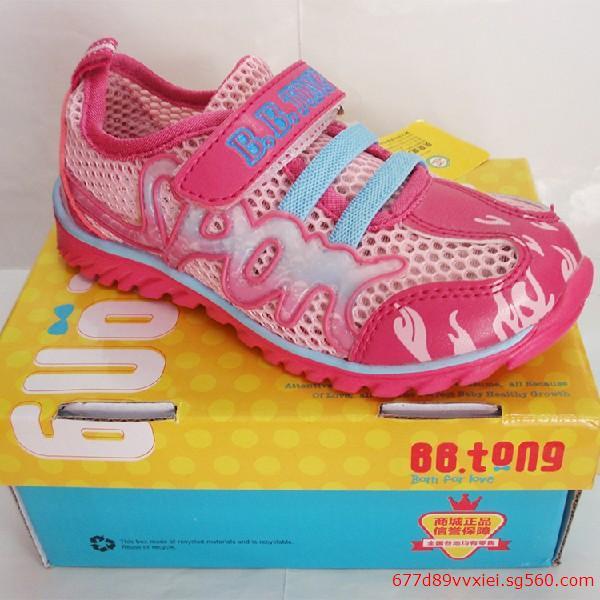 厂家直销童鞋品牌童鞋女童鞋童鞋批发市场童鞋批发--童鞋网什么