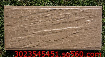 阳江山水纹釉面通体砖90*200 外墙专用瓷砖 厂家直供