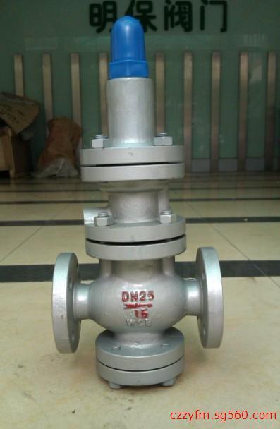 内螺纹蒸汽减压阀y13h-16c图片