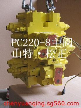 小松勾机pc200-8主阀 挖掘机分配阀总成