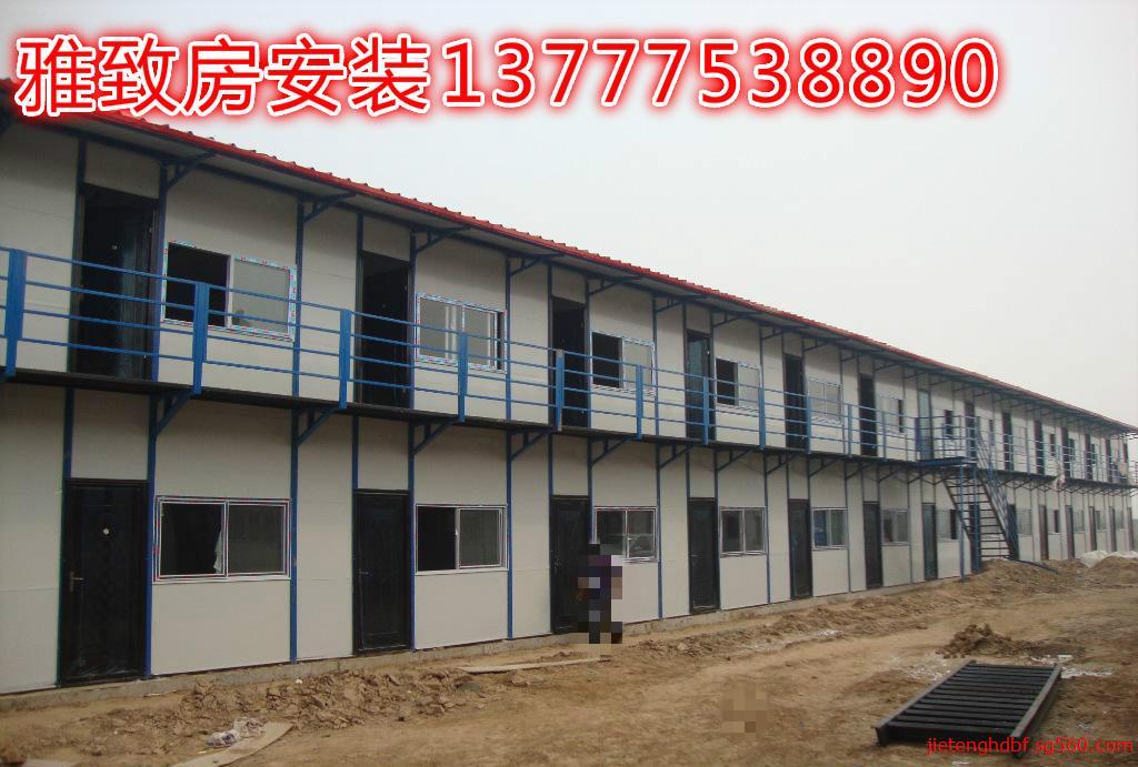 工程建筑 活动房 活动房屋  品 牌:活动房活动板房彩钢板雅致房钢结构