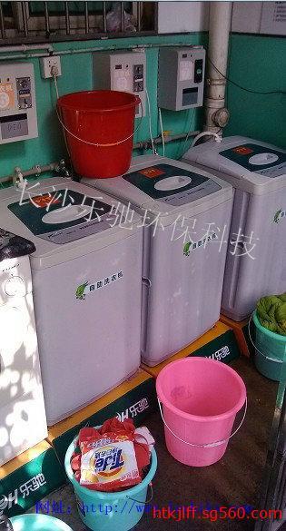 黑龙江哈尔滨自助式投币刷卡洗衣机有哪些功能?