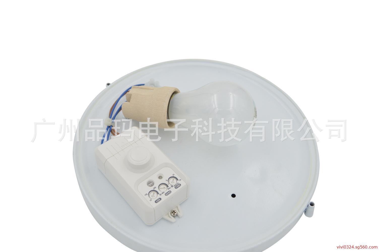 卫浴感应灯 led感应卫浴灯 人体感应灯批发 微波感应灯