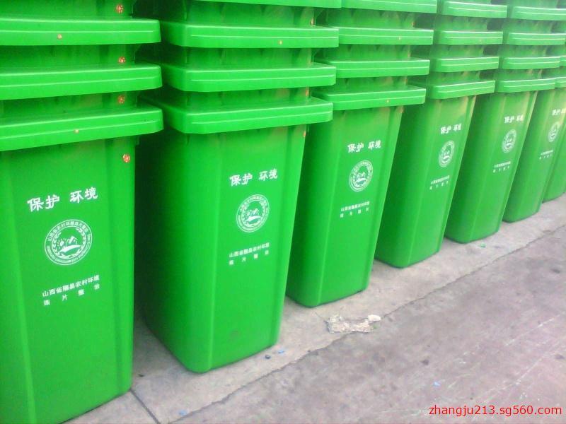 西安工业垃圾桶批发15389014025 西安搬运车 大垃圾桶 环保垃圾桶 垃圾桶定义 垃圾桶是人们生活中藏污纳垢的容器。 垃圾桶是社会文化的一种折射,是人们对环境保护的一种行为的体现,垃圾桶的出现,促进了人类文明的发展。 英文名称:Garbage can /Dustbin高档商品供应厂家陕西杭铣供应,电话13669222172 2 使用场合 垃圾桶是人们生活中藏污纳垢的容器。 垃圾桶 垃圾桶 垃圾桶是社会文化的一种折射。 中文名称:垃圾桶。一种专门盛放垃圾、废弃物的容器。也有不少称作垃圾箱 英