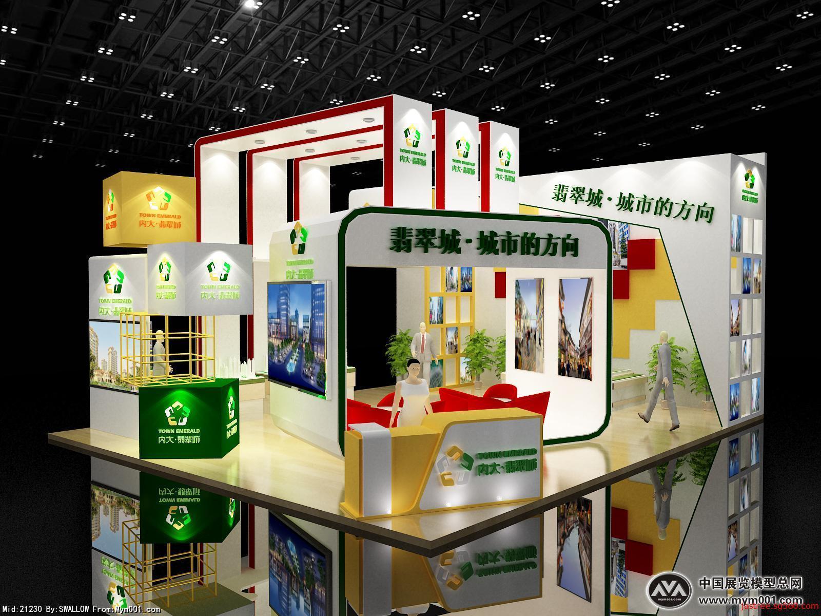 展台设计与搭建_上海雅树展览有限公司