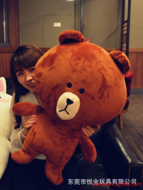 line布朗熊 来自星星的你毛绒玩具 超可爱抱枕定做