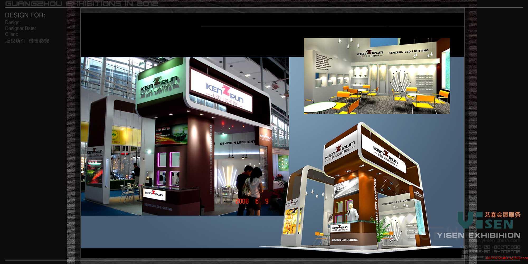 广州家具展_广州家具展览设计