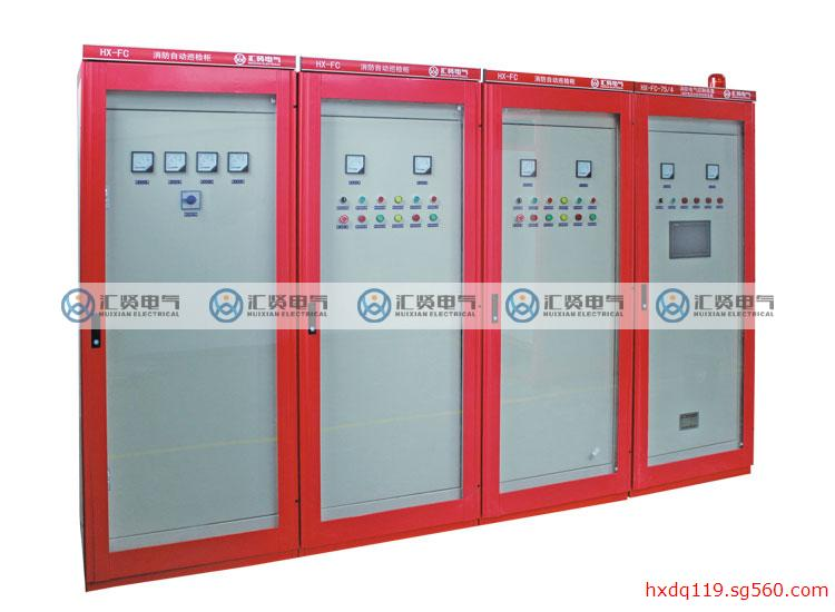 一用一备消防水泵成套控制柜