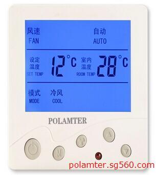 中央空调温控开关 中央空调温度控制 风机盘管三速开