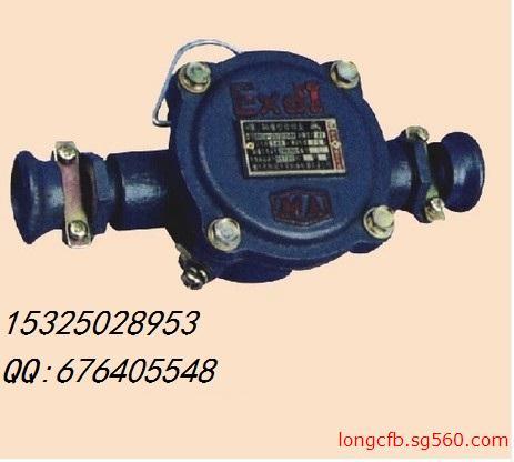 bhd2-40/2t矿用隔爆电缆接线盒,40a防爆接线盒