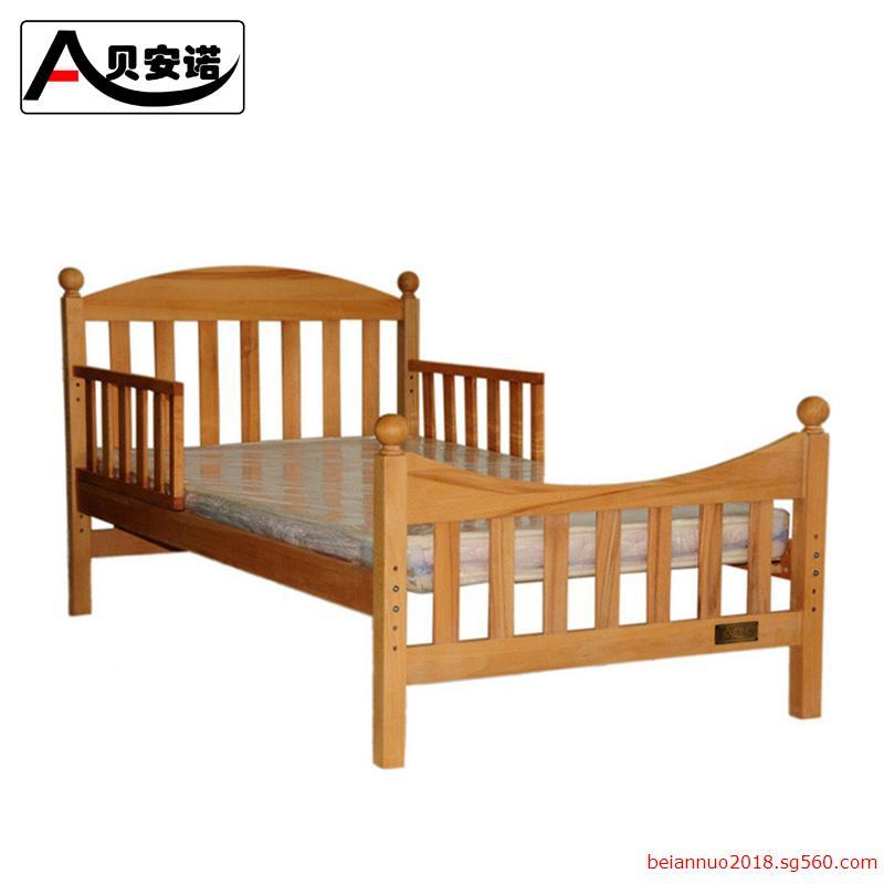 贝安诺儿童床 欧式实木无漆带护栏单人床少儿床