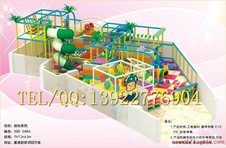 广州市 深圳市室内儿童乐园厂家哪里有淘气堡设备