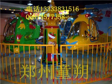 2014儿童大型游乐设备旋转小飞机