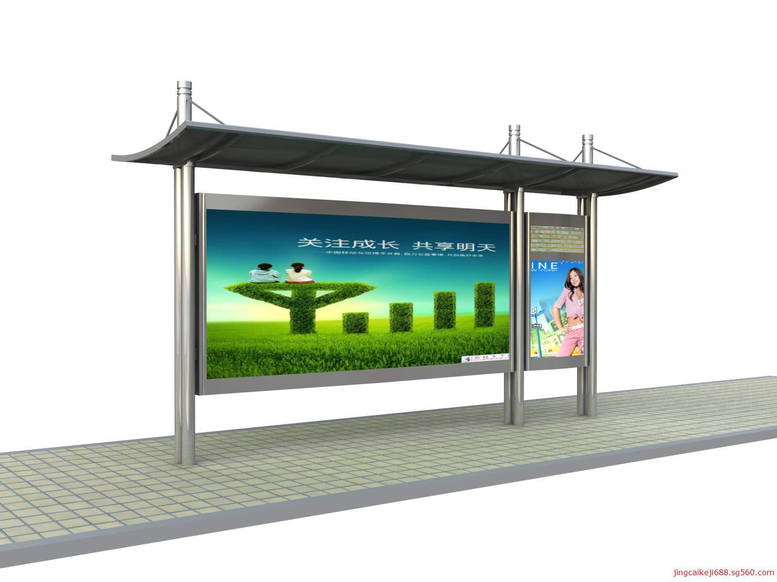新款公交候车亭,站牌