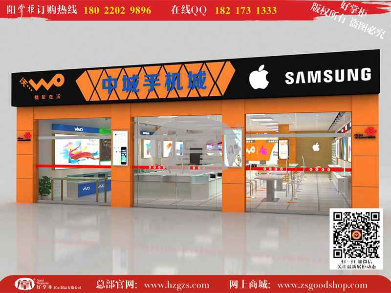 中国联通营业厅装修效果图,联通沃4g手机柜台供应
