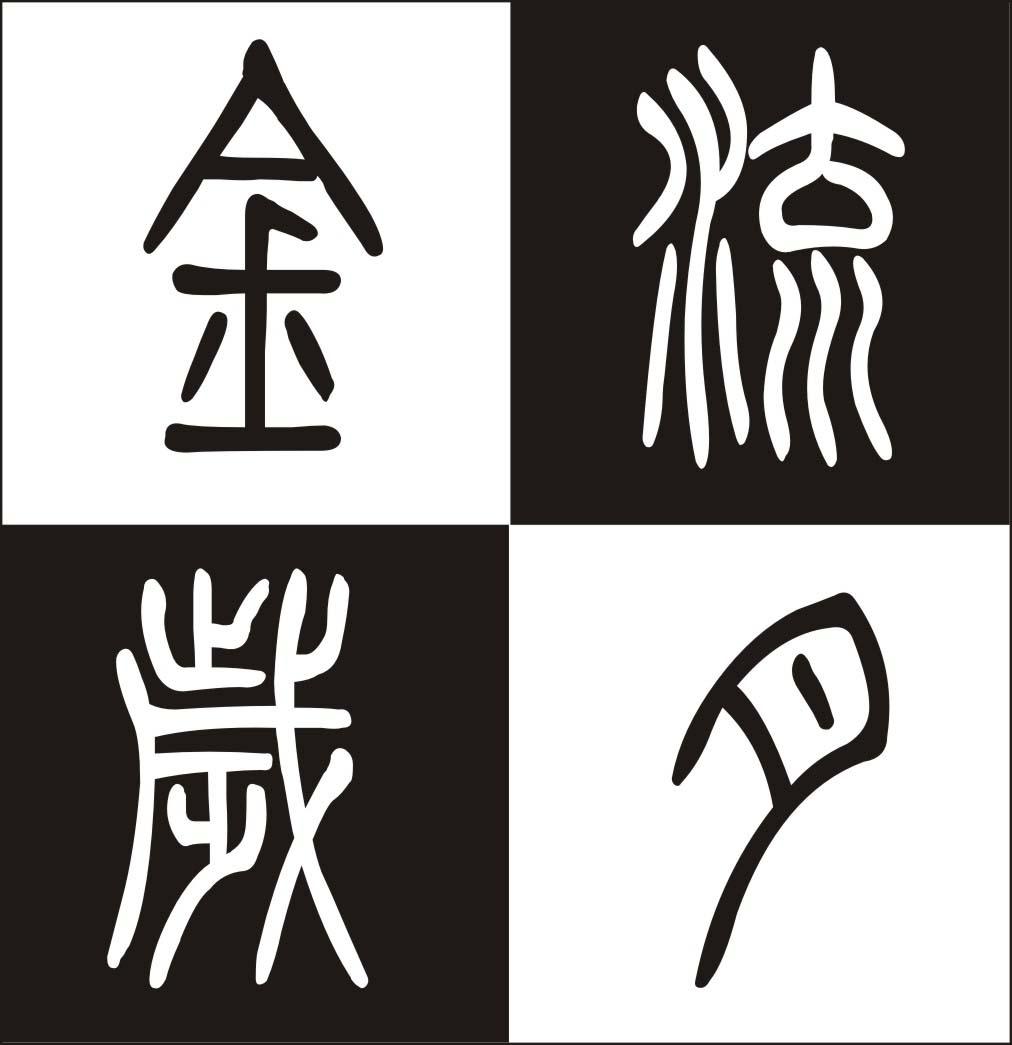 合肥宁远文化传媒有限公司Logo