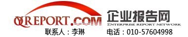 北京华商纵横信息咨询中心Logo