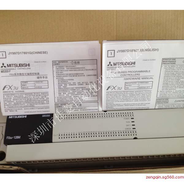 三菱plc特价 fx3u128mr/es-a价格