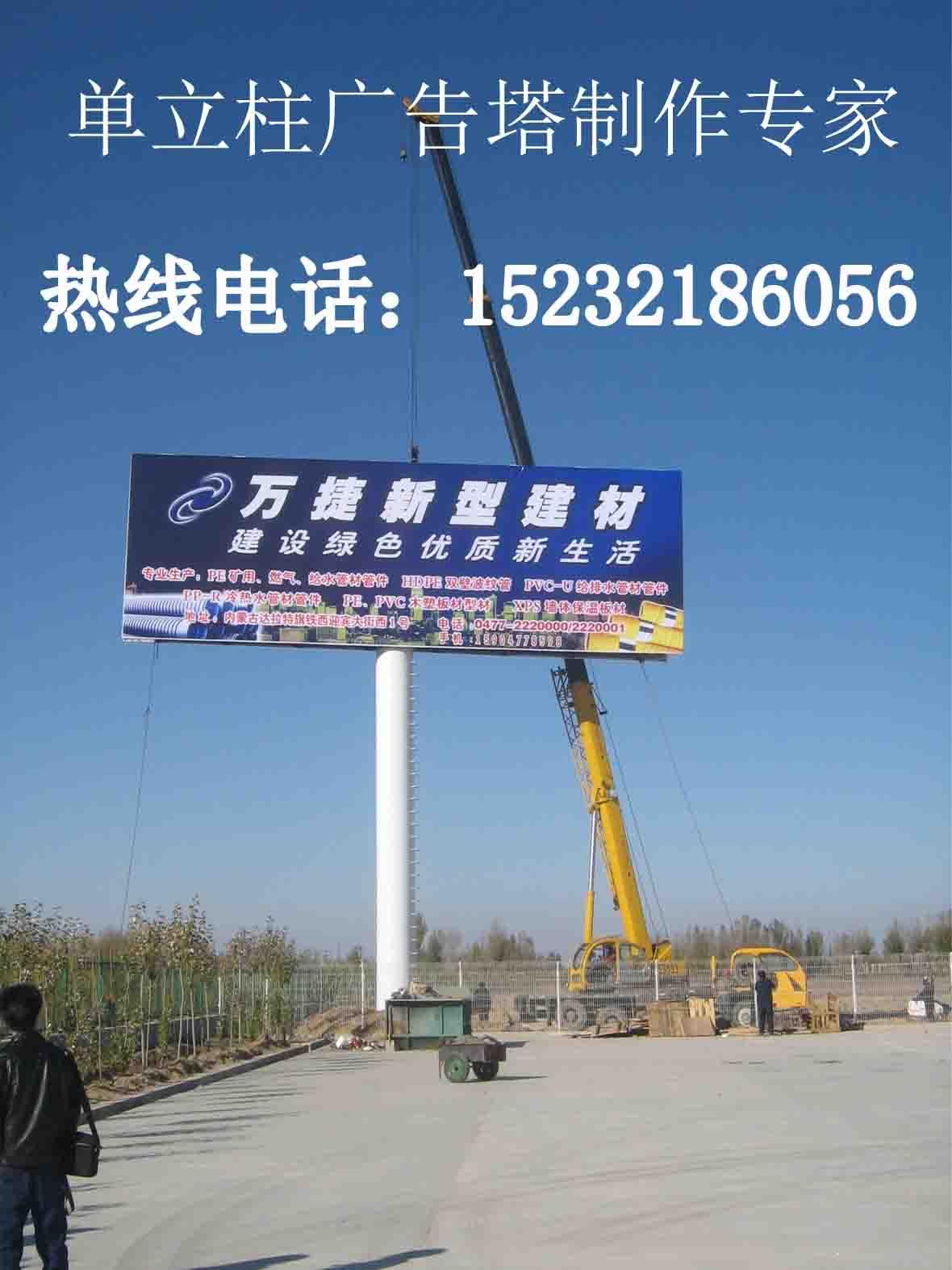 武威市广告塔单立柱制作价格 塔牌 户外广告