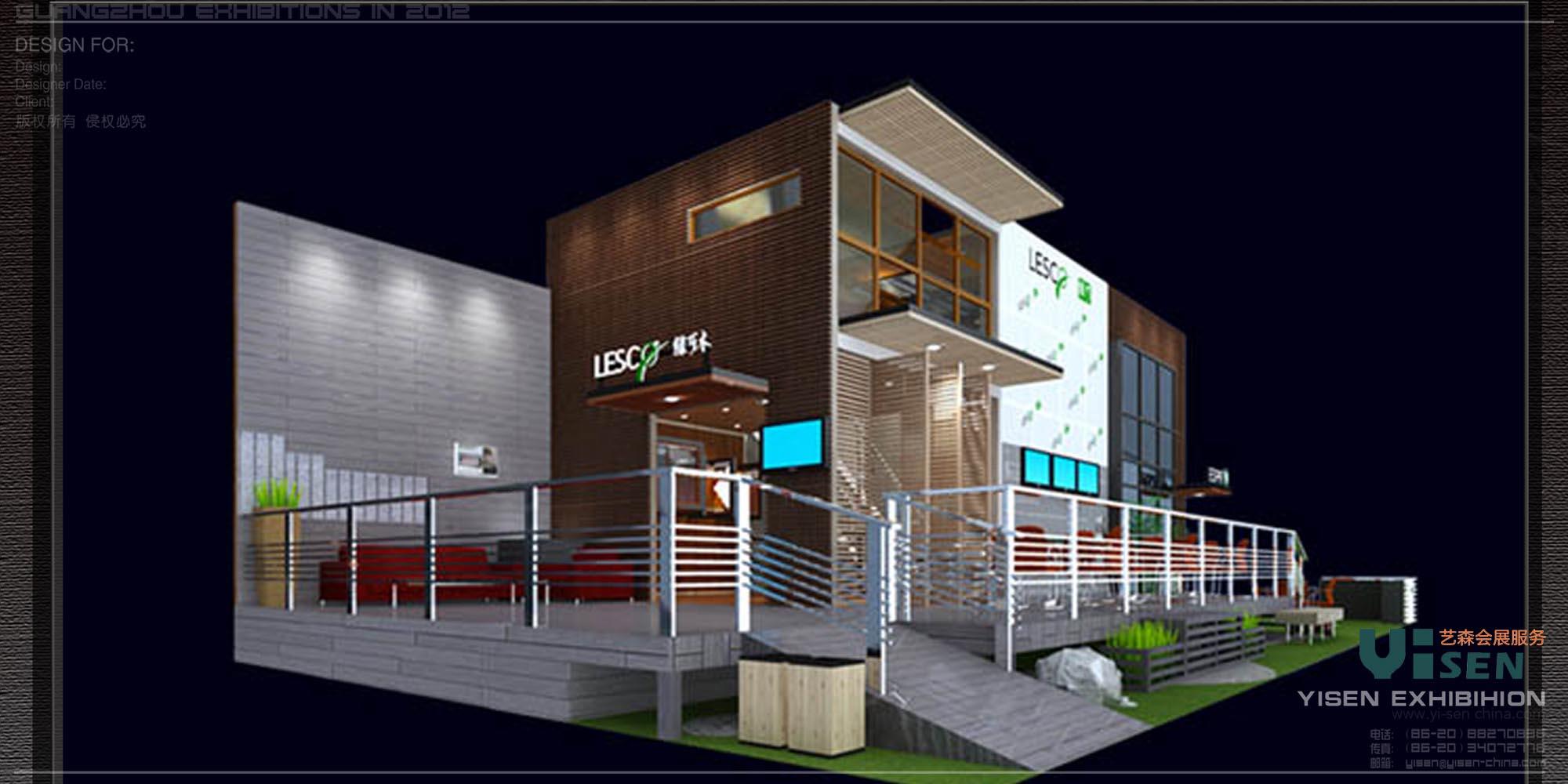 广州展览设计与搭建,旅游展位搭建制作 (2000x1000)-澳门展台设