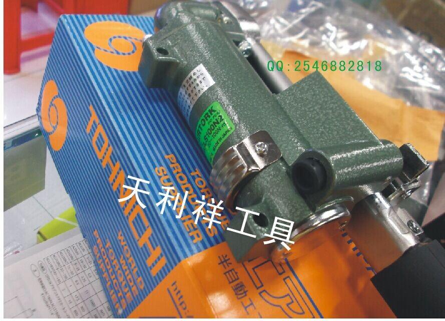 电路板 机器设备 889_640