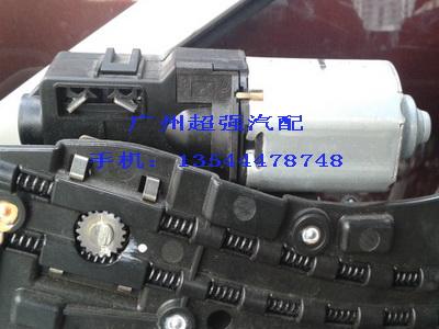 电机刹车盘结构