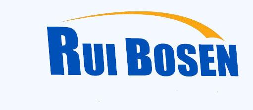 厦门瑞伯森自动化设备logo